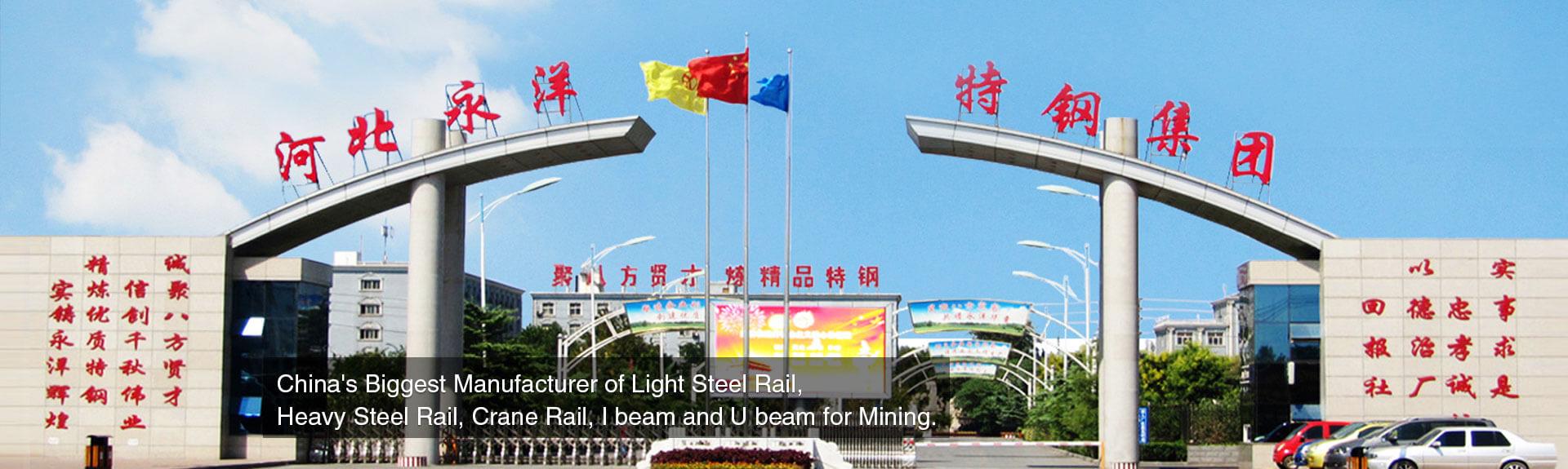 Yongyang Steel Sales