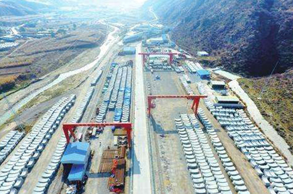 Shanxi Yellow River Project