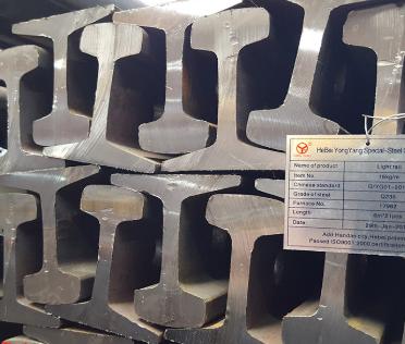 18 Kilograms Steel Railg