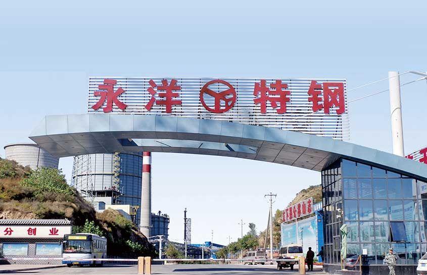 Yongyang Steel