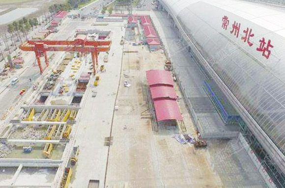 Jiangsu Changzhou Metro Project