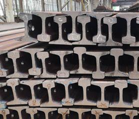 UIC Standard Steel Rail