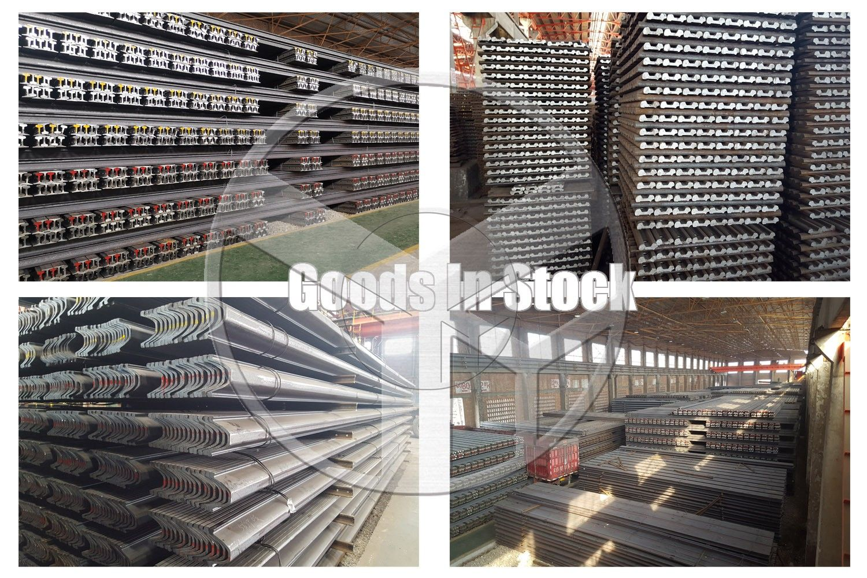 BS100A Steel Rail